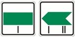 obrázek:dopravni znaceni obr3